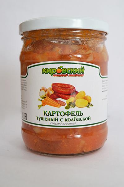 Картофель тушеный с колбаской